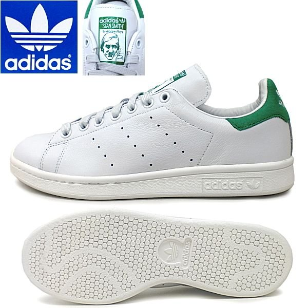 adidasスニーカー白
