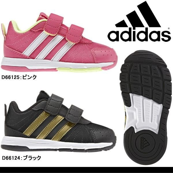 adidas スニーカー キッズ 黒