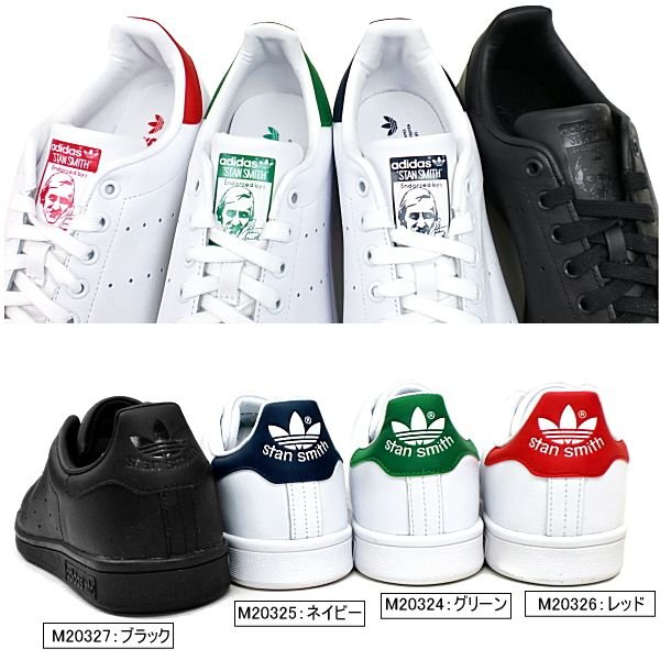adidas スニーカー メンズ スタンスミス