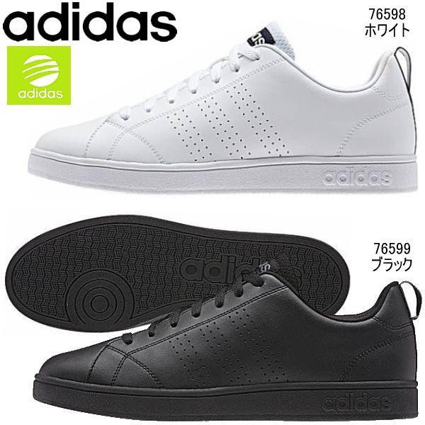 adidasスニーカー メンズ 黒