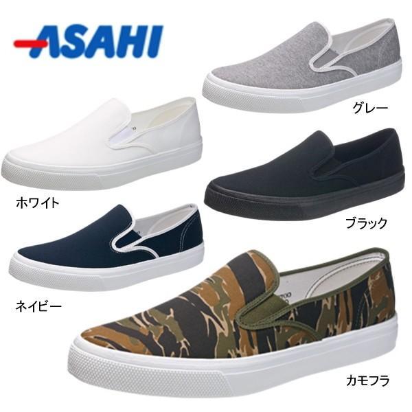 アサヒ 501 レディース レディス メンズ Men's スリッポン 室内履き 上履き 全5色 スニーカー sneaker 靴 おしゃれ