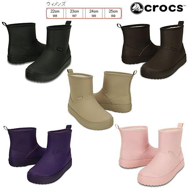 クロックス カラーライト ショートブーツ ウィメン crocs ColorLite boot w 16210レディース 黒 boots レディス