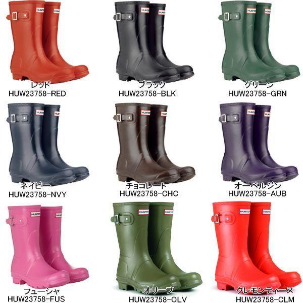 ハンター レインブーツ 防水ブーツ ショート 正規品 メンズ レディース 大きいサイズ オリジナル クラシック HUNTER ORIGINAL SHORT CLASSIC 長靴 雨靴 reload-ys 02