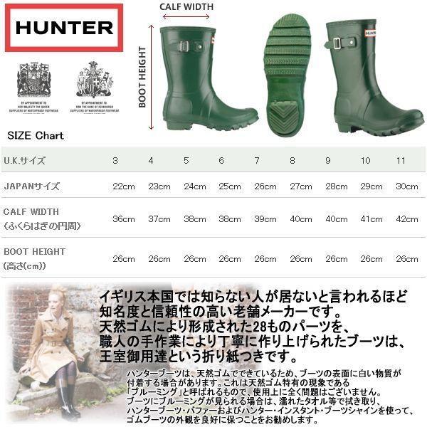 ハンター レインブーツ 防水ブーツ ショート 正規品 メンズ レディース 大きいサイズ オリジナル クラシック HUNTER ORIGINAL SHORT CLASSIC 長靴 雨靴 reload-ys 03