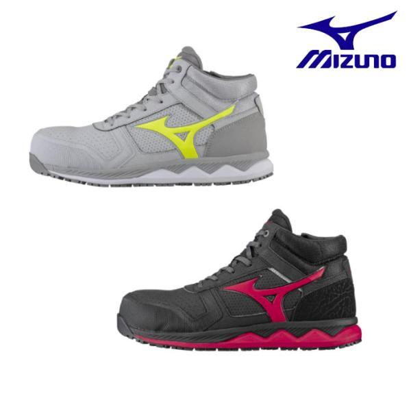 安全靴 作業靴 メンズ おしゃれ  MIZUNO ミズノ オールマイティ ZW43H F1GA2003 Men's オシャレ 同梱不可