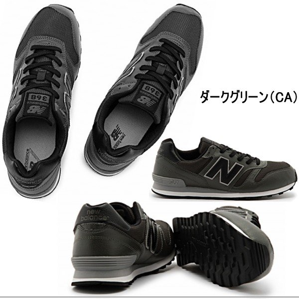 961db6eeecef4 ... ニューバランス メンズ スニーカー new balance M368 ランニング シューズ 黒 sneaker Men's|reload-ys|  ...