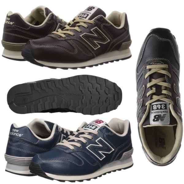 ニューバランス レディース スニーカー 368 New Balance W368L [ BL・BN・BW ] sneaker レディス