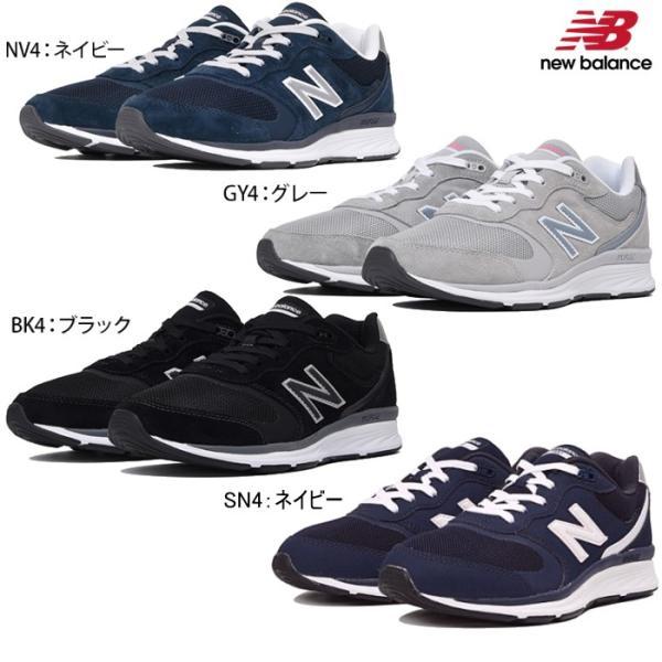 ca3f783070c39 ニューバランス スニーカー レディース WW880 2E New Balance 靴 sneaker レディス|reload- ...