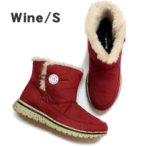 ノースデイト NorthDate スノーブーツ レディースME7003 防水 防寒 防滑 ボアブーツ レディス boots