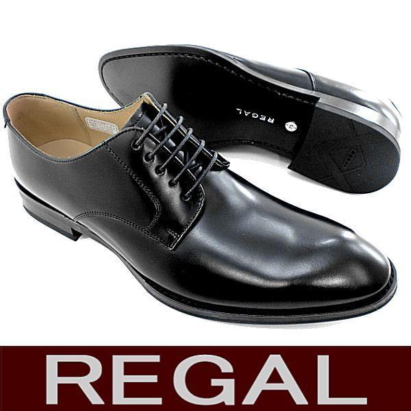 リーガル 靴 メンズ ビジネスシューズ REGAL 810R 黒|reload-ys