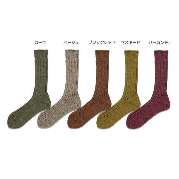 毎日、履きたくなる靴下/リサイクルコットン/リブハイクルー/スペックダイカラー/送料無料 (メール便) /日本製|reloop|03
