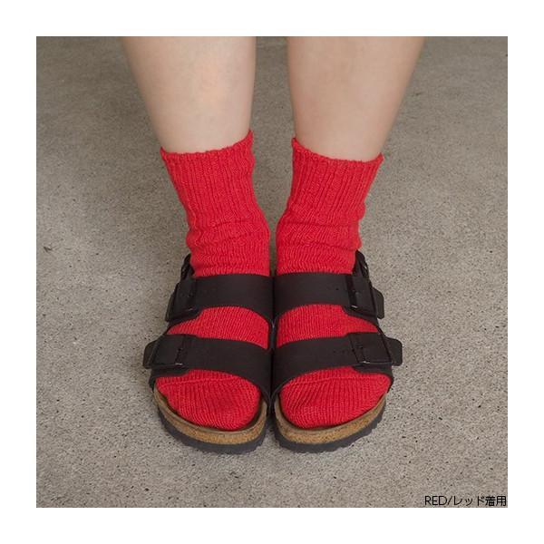 毎日、履きたくなる靴下/リサイクルコットン/スラブミックス/プレーンカラー/送料無料 (メール便) /日本製|reloop|07