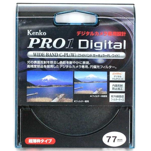 新品 KENKO ケンコー 77mm PRO1 D ワイドバンド サーキュラーPL(W)