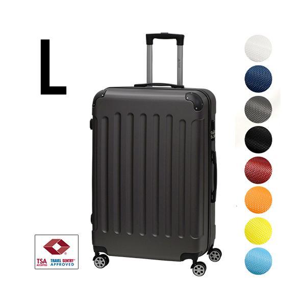 スーツケース Lサイズ 容量98L  エコノミック TSAロック キャリーバッグ 軽量 キャリーケース suitcase 大型 size