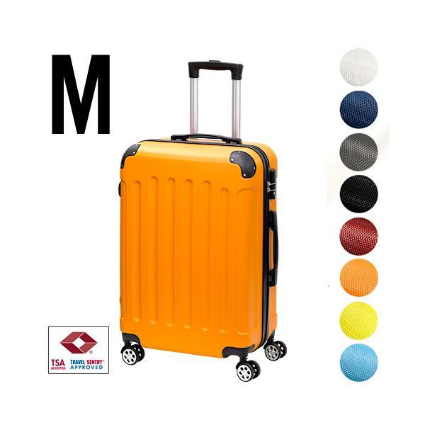 スーツケース Mサイズ 容量55L  エコノミック 軽量 キャリーバッグ ケース TSAロック suitcase size