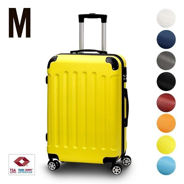 スーツケース Mサイズ 軽量 キャリーバッグ ケース TSAロック 容量55L suitcase size