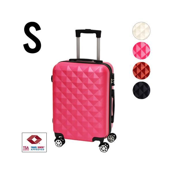 かわいい キャリーケース スーツケース 機内持ち込み Sサイズ 容量29L【送料無料】S 可愛い キャリーバッグ  鍵なし プリズム 重さ約2.6kg