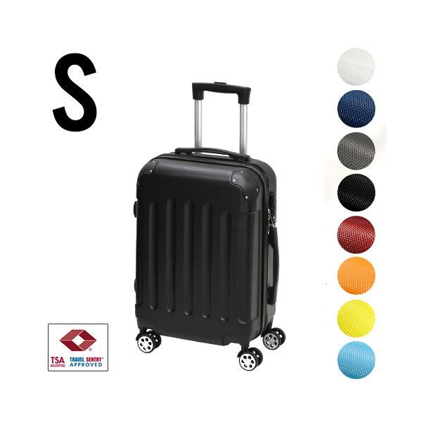 スーツケースSサイズ機内持ち込みTSAロック重さ約2.6kg容量29Lsuitcaseキャリーバッグ