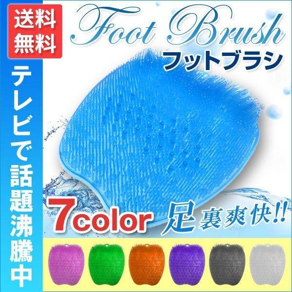 フットブラシ  お風呂 足指洗い 足臭い 足くさい足裏マッサージ 角質 フットケア reluxys