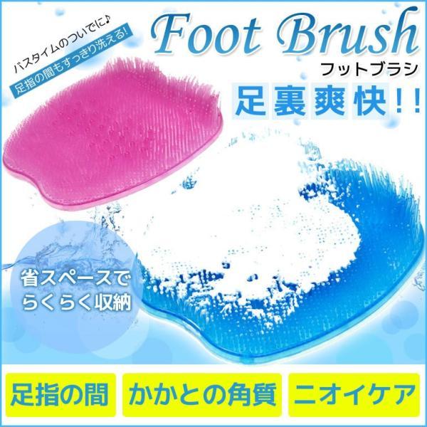 フットブラシ  お風呂 足指洗い 足臭い 足くさい足裏マッサージ 角質 フットケア reluxys 02
