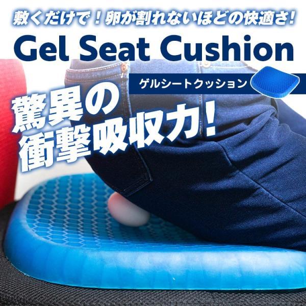 ジェルクッション ゲル レギュラー 腰痛対策 骨盤矯正 座布団 低反発 デスクワーク 車 オフィス 座椅子 ハニカム構造|reluxys|02