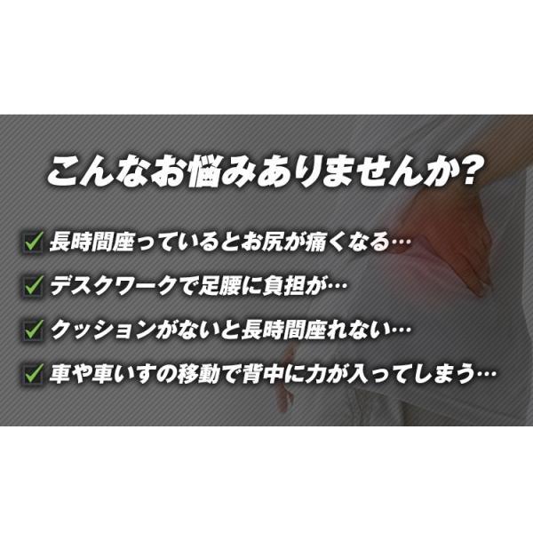 ジェルクッション ゲル レギュラー 腰痛対策 骨盤矯正 座布団 低反発 デスクワーク 車 オフィス 座椅子 ハニカム構造|reluxys|03