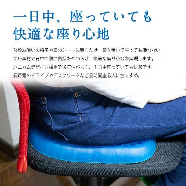 ジェルクッション ゲル レギュラー 腰痛対策 骨盤矯正 座布団 低反発 デスクワーク 車 オフィス 座椅子 ハニカム構造|reluxys|04