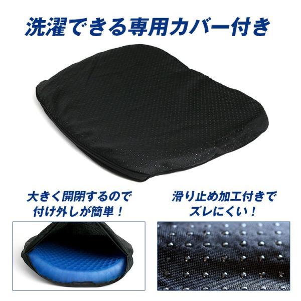 ジェルクッション ゲル レギュラー 腰痛対策 骨盤矯正 座布団 低反発 デスクワーク 車 オフィス 座椅子 ハニカム構造|reluxys|08