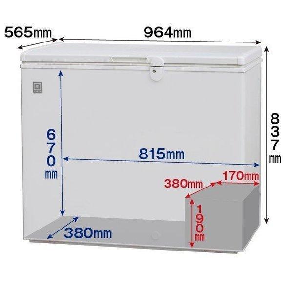 【翌日発送・3年保証・送料無料】レマコム 冷凍ストッカー 210L ノンフロン 急速冷凍機能付 業界トップクラスの低故障率!耐久性に自信あり! RRS-210CNF remacom 03
