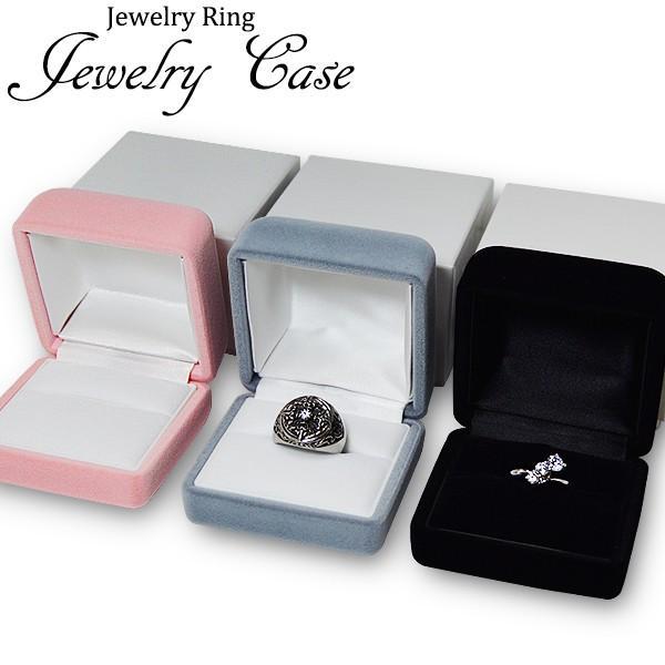 ジュエリーケース リング 指輪 外化粧箱付き リングケース 指輪ケース フロッキング レリアコレクション|remake