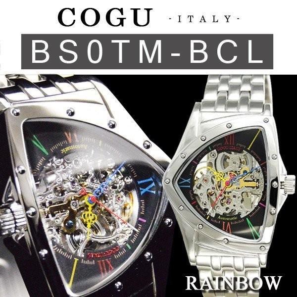 腕時計 メンズ 自動巻き COGU コグ BS0TM フルスケルトン オープン記念 ベルト調整工具プレゼント|remake|06