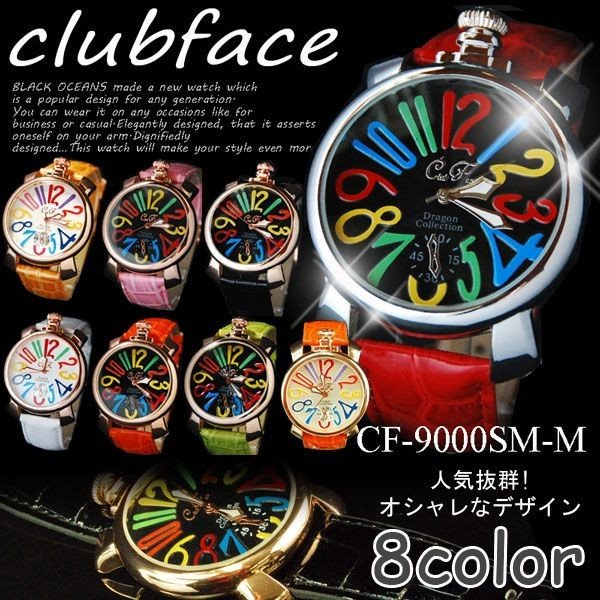 腕時計 メンズ 革ベルト メンズ腕時計 クラブフェイス CF-9000SM マルチタイプ レビューを書いて送料無料|remake