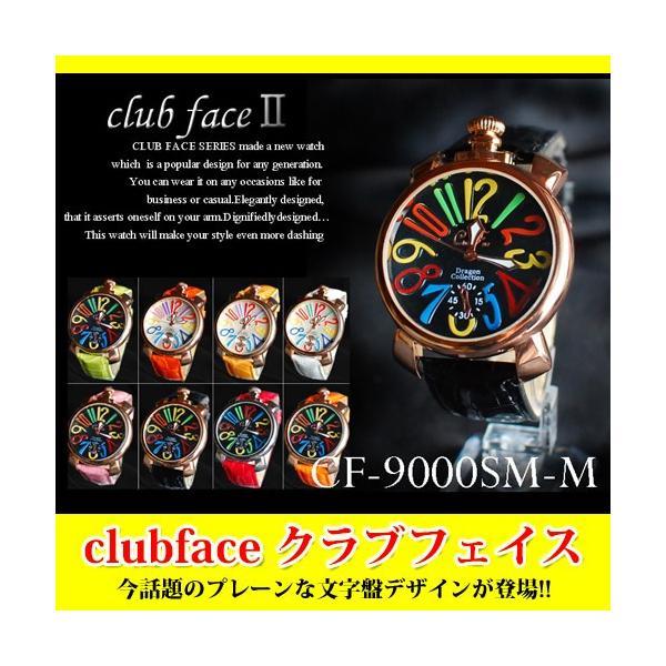 腕時計 メンズ 革ベルト メンズ腕時計 クラブフェイス CF-9000SM マルチタイプ レビューを書いて送料無料|remake|06
