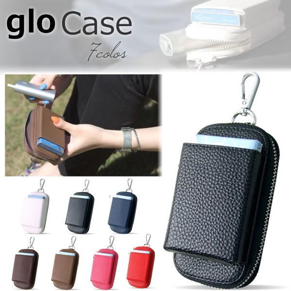 glo グロー ケース カバー 専用 トゴ革調 本体とスティック クリーニングブラシを一緒に収納 カラビナフック付 加熱式タバコ入れ メール便送料無料|remake
