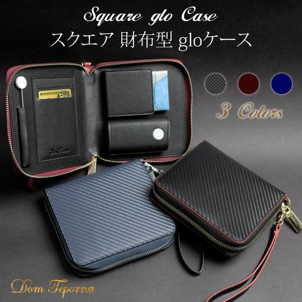 glo ケース グロー カーボンレザー 財布型  ヒーター ネオスティック クリーニングブラシ 収納可能 マグネット付スリーブ ストラップ付 送料無料|remake
