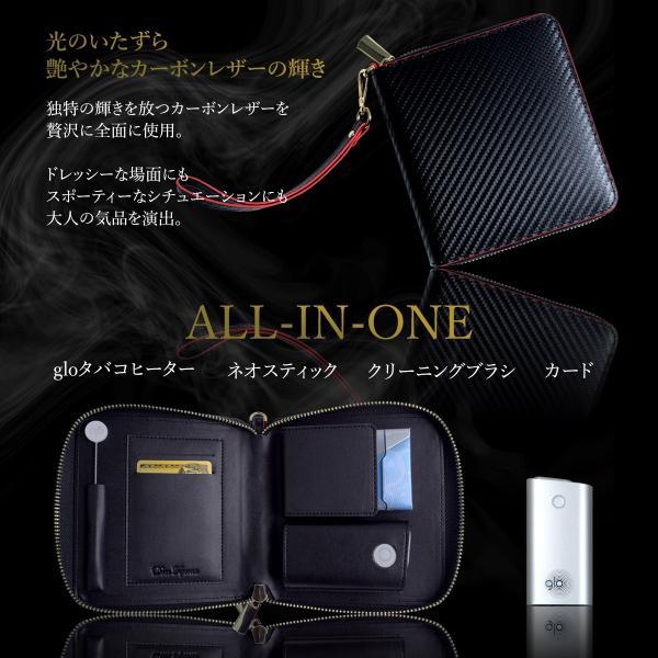 glo ケース グロー カーボンレザー 財布型  ヒーター ネオスティック クリーニングブラシ 収納可能 マグネット付スリーブ ストラップ付 送料無料|remake|02