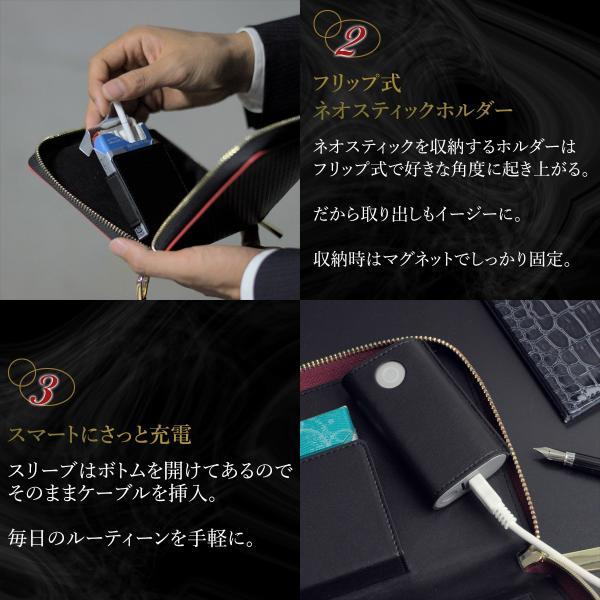 glo ケース グロー カーボンレザー 財布型  ヒーター ネオスティック クリーニングブラシ 収納可能 マグネット付スリーブ ストラップ付 送料無料|remake|04