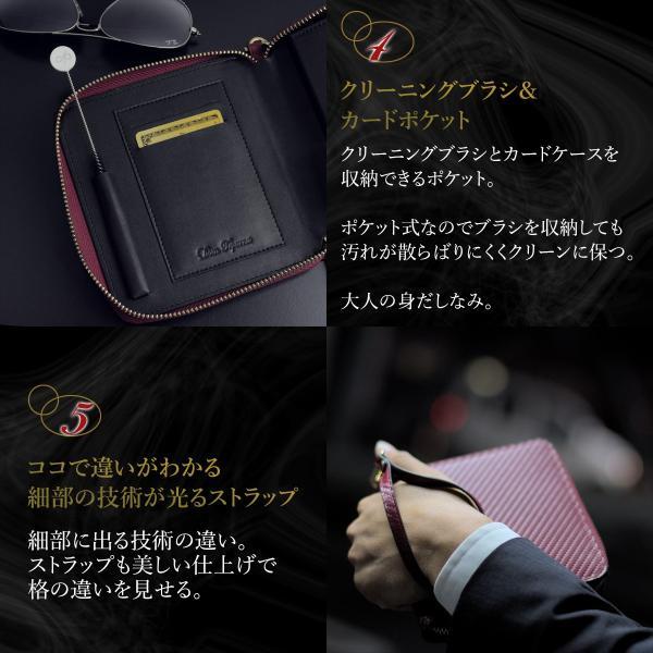 glo ケース グロー カーボンレザー 財布型  ヒーター ネオスティック クリーニングブラシ 収納可能 マグネット付スリーブ ストラップ付 送料無料|remake|05