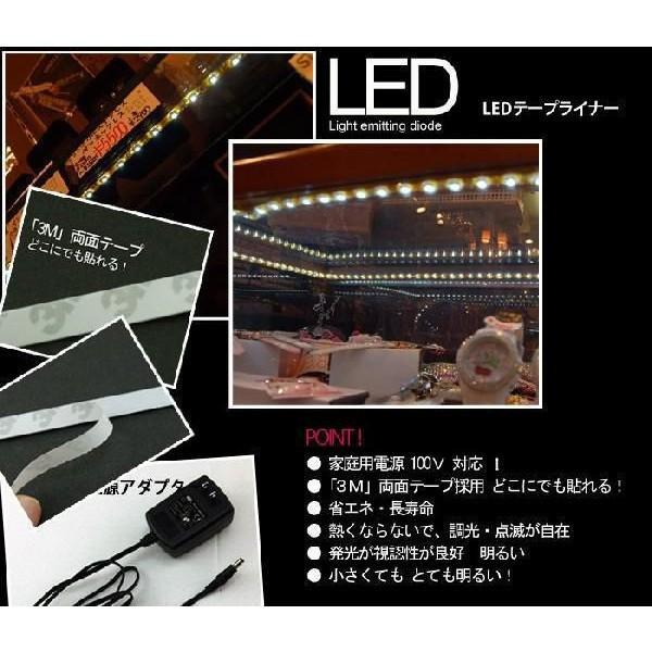 イルミネーション LED テープ テープライト チューブ 店舗用5m 60シリーズ ホワイト 100V対応アダプター付|remake|05