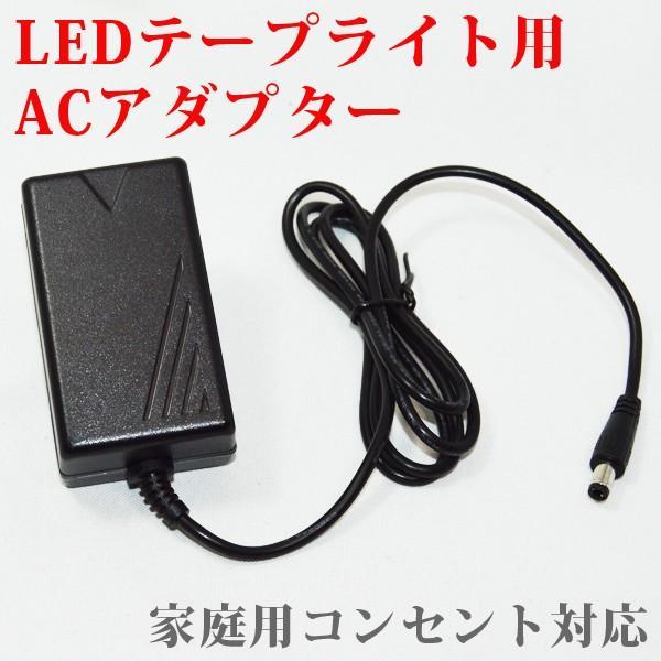 イルミネーション LED テープ テープライト チューブ 店舗用5m 60シリーズ ホワイト 100V対応アダプター付|remake|06