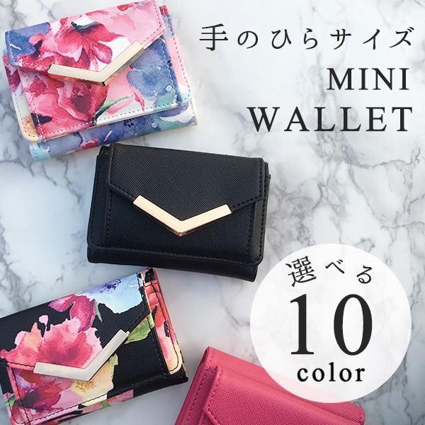 ミニ財布 レディース 財布 小さい おしゃれ 三つ折り プチプラ ブランド 花柄 極小 コンパクト メール便 送料無料