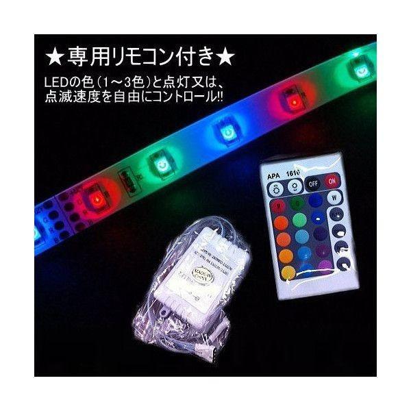 イルミネーション LEDテープライト 防水 店舗用 テープライト 5m 60シリーズ ミックスカラー 100V対応アダプター付き remake 03