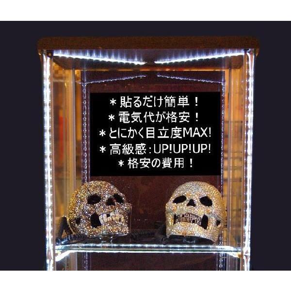 イルミネーション LEDテープライト 防水 店舗用 テープライト 5m 60シリーズ ミックスカラー 100V対応アダプター付き remake 04