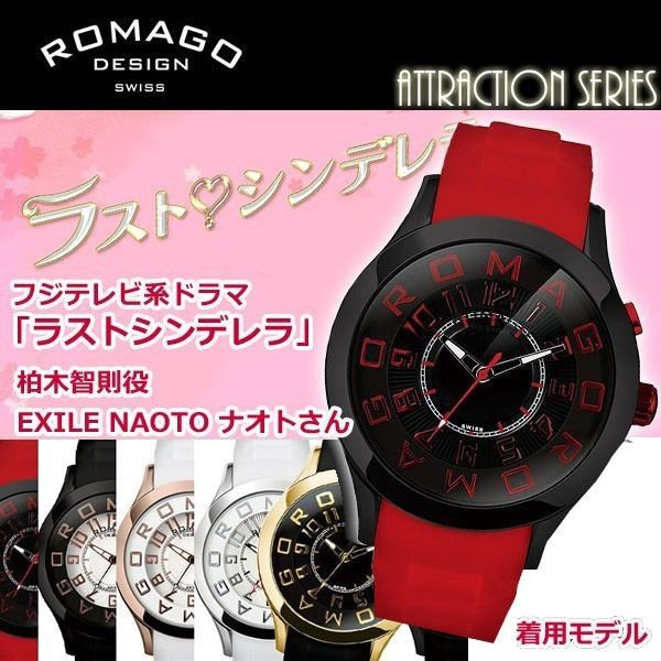 腕時計 メンズ 人気 ブランド ROMAGO ロマゴ スイスデザイン アトラクションシリーズ RM015-0162 送料無料|remake
