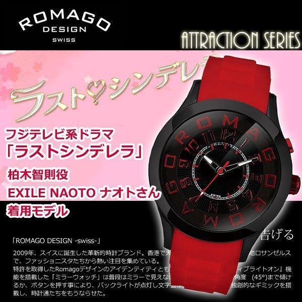 腕時計 メンズ 人気 ブランド ROMAGO ロマゴ スイスデザイン アトラクションシリーズ RM015-0162 送料無料|remake|02