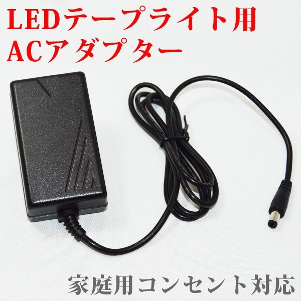 イルミネーション LEDテープライト 店舗用 防水 5m 倍の明るさ120シリーズ ホワイト 100V対応アダプター付き|remake|06