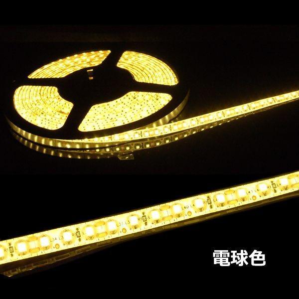 イルミネーション LEDテープライト 店舗用 防水 5m 倍の明るさ120シリーズ 電球色 100V対応アダプター付き|remake|03