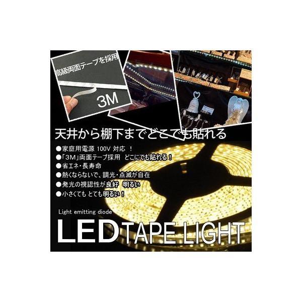 イルミネーション LEDテープライト 店舗用 防水 5m 倍の明るさ120シリーズ 電球色 100V対応アダプター付き|remake|05