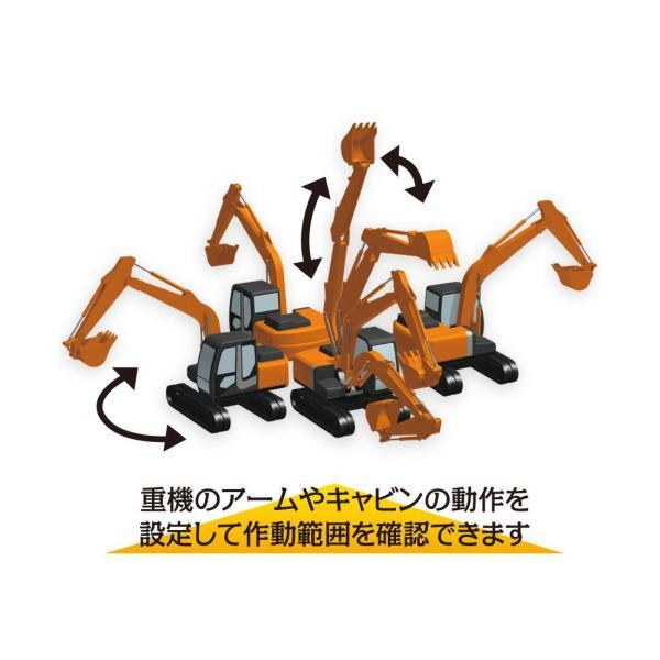 メガソフト 3D工事イラストワークス reneeds 02