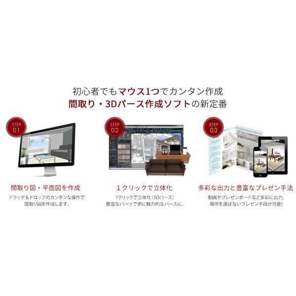 メガソフト 3Dマイホームデザイナー PRO 9 CAD 住宅設計 パソコン用ビジネスソフト|reneeds|03